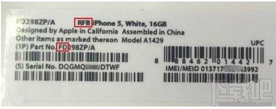 v大师翻新是不是官判断大师iPhone节奏_ip苹果手机iphone和安卓图片