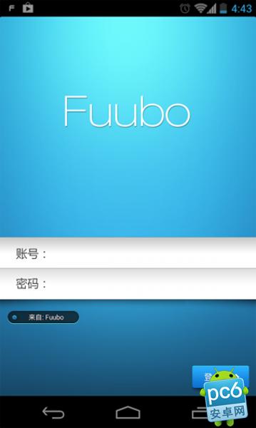 Fuubo微博客户端是什么2