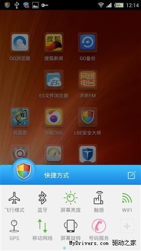 六款主流手机清理软件57