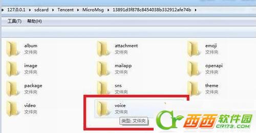 微信聊天记录删除了怎么恢复?2