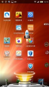 六款主流手机清理软件52