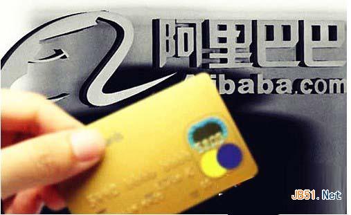 网络信用卡如何申请?1