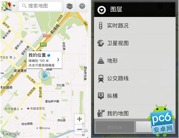 手机地图导航软件哪个最好用?2