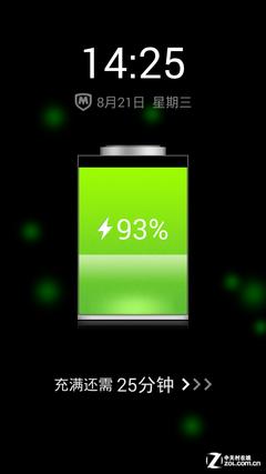 腾讯手机管家电池优化测试13