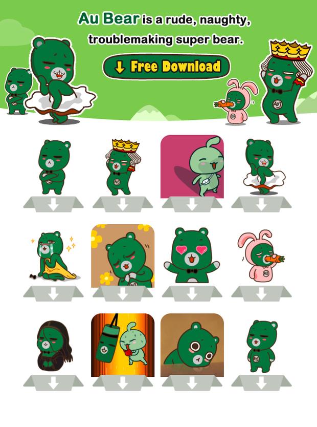 微信5.0付费表情免费获得技巧15