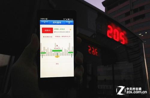 北京及时公交实测8