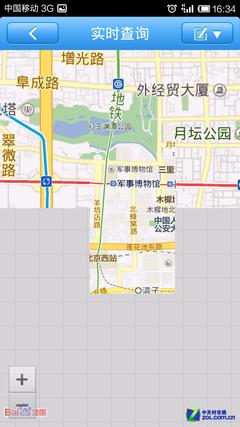 北京及时公交实测14