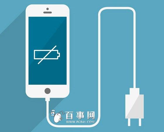 手机没电自动关机后开不了机怎么办