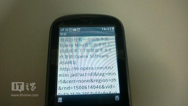 Java歌曲安装下载OperaMini8浏览器_手如何用u盘下手机图片