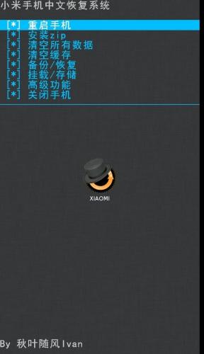 小米手机中文恢复系统怎么进_手机技巧教程-查