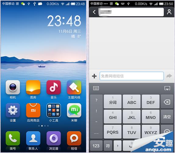 """小提示:短信输入框的大小可以直接用""""2指操作""""调整! 打开短信手机短信界面,选择一个联系人(一定得是使用MIUI系统的!不然就是普通短信,要收取信息费了),然后我们就发现,输入框变成了蓝色,并且有提示""""免费网络短信"""" ,现在发送的短信是走流量的,如果在WIFI覆盖下,那就彻底免费了!"""