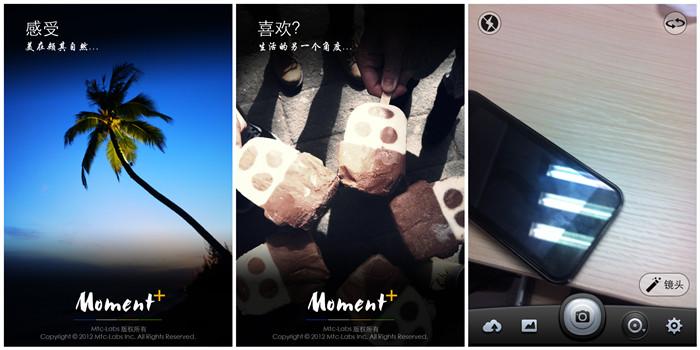 集國內外眾分享網站于一身的實時濾鏡相機:Moment+2