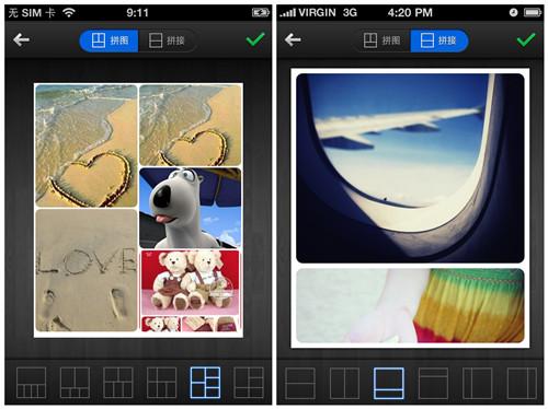 集國內外眾分享網站于一身的實時濾鏡相機:Moment+5