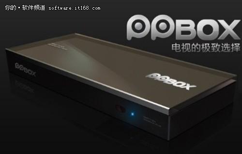 移动机顶盒看不了电视 PPBOX电视机顶盒评测