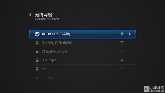 小米電視如何root安裝第三方軟件2