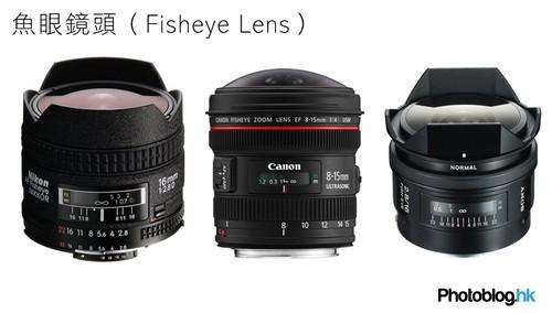 甚么是特殊镜头∶移轴镜头、微距镜头、鱼眼镜头?5