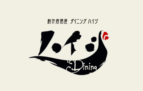 32个漂亮的日式LOGO日本大学设计欣赏_字体平面设计平面难考吗图片