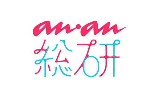 32个漂亮的日式LOGO日本平面设计欣赏_字体陕西华夏建筑设计院怎么样图片