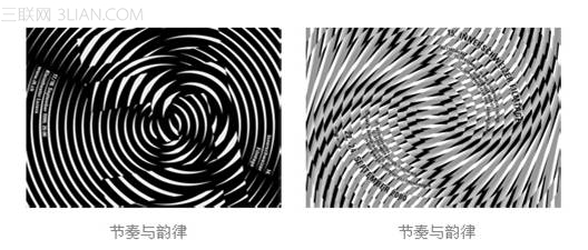 平面构成基础知识图片