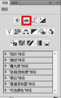PS千图成像14