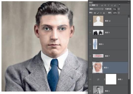 photoshop教程:让破损老照片焕然一新8