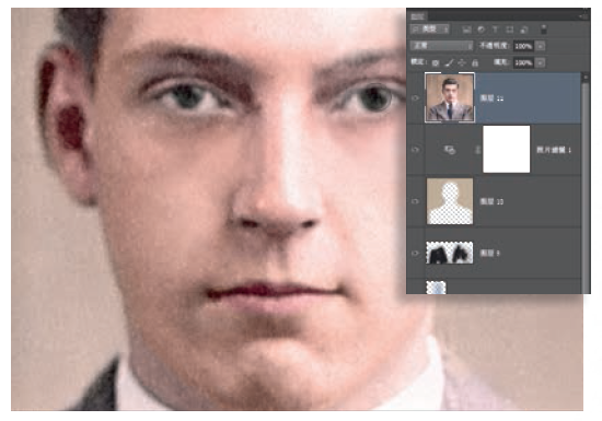 photoshop教程:让破损老照片焕然一新9