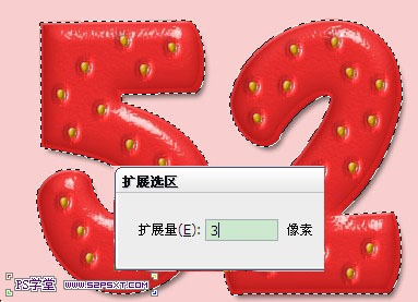 PS制作超级可爱的草莓字体特效26