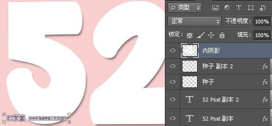 PS制作超级可爱的草莓字体特效27