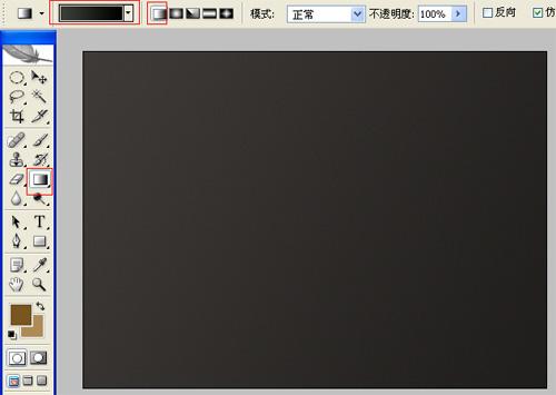 PhotoShop图层样式简单制作3D立体字效果教程3