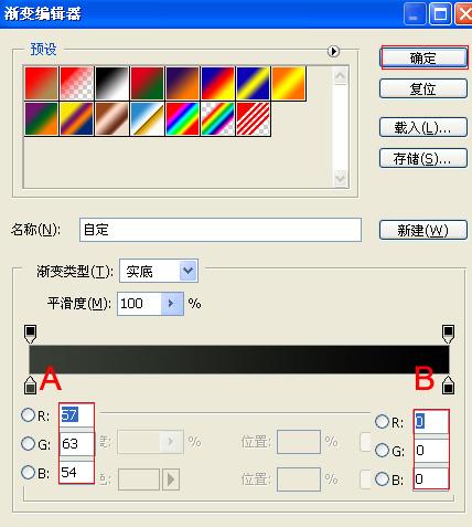 PhotoShop图层样式简单制作3D立体字效果教程4