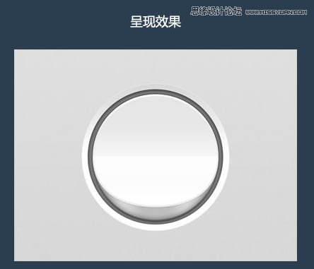 Photoshop制作立体效果的UI开关按钮19