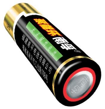 photoshop绘制南孚电池教程1