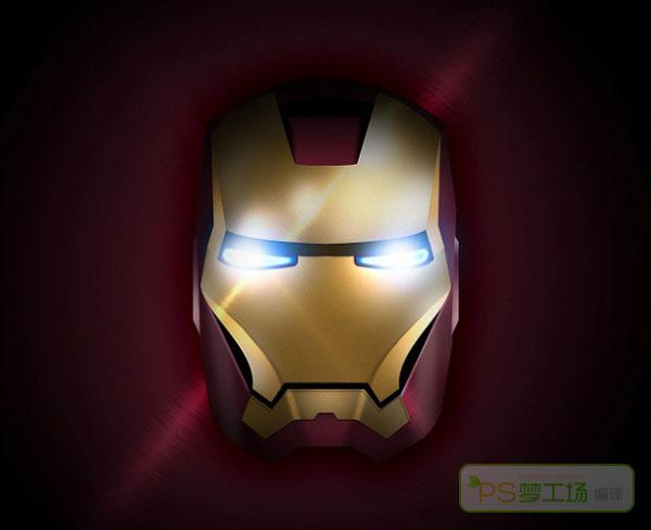Photoshop绘制金属质感的钢铁侠头像1