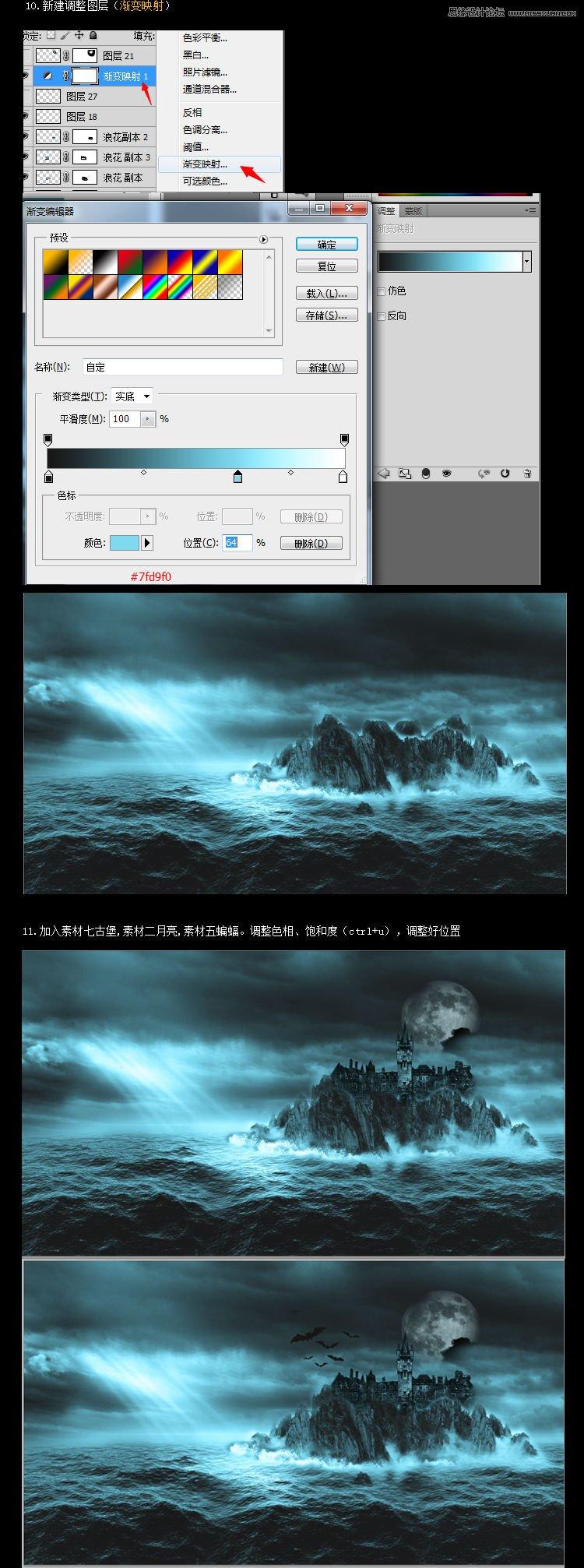 Photoshop合成恐怖氛围的海中孤岛场景5
