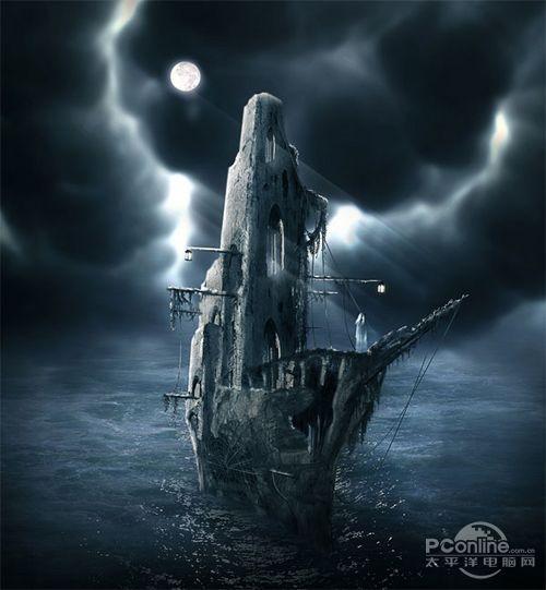 Photoshop合成恐怖效果的幽灵鬼船1