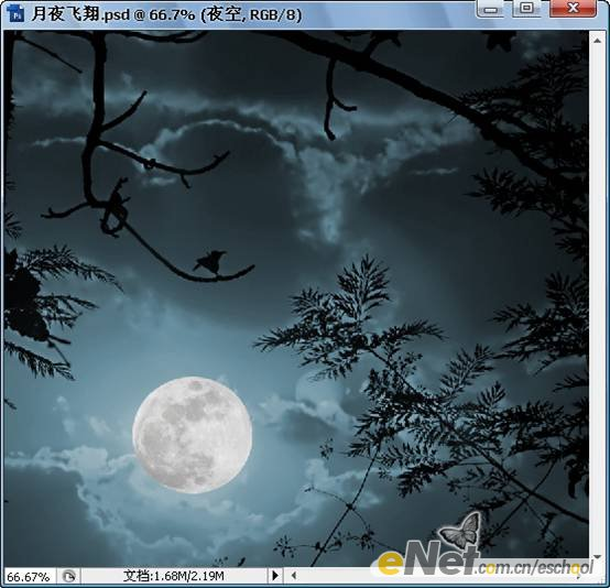 Photoshop创意合成月夜飞翔案例7