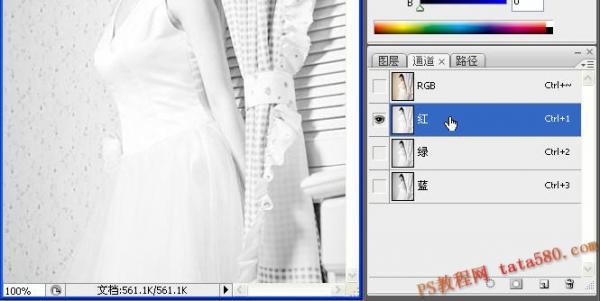 Photoshop换衣大法置换贴图照片合成教程5