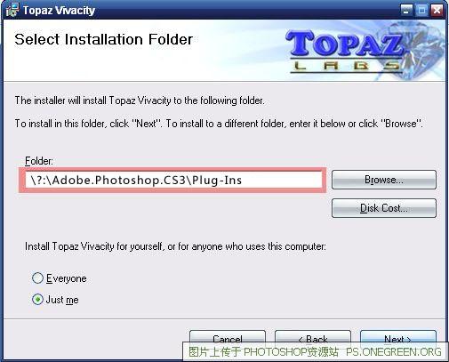 Topaz滤镜使用和破解图文教程2