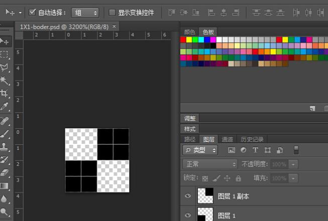 Photoshop绘制虚线的5种方法介绍1