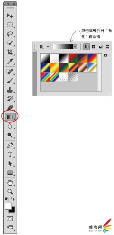 PS应用渐变工具处理风景照片2