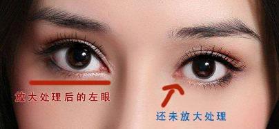Photoshop让眼睛变大的两种方法7