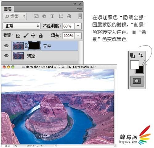 PS应用渐变工具处理风景照片6