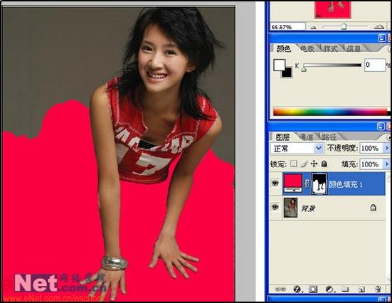 Photoshop教你给MM的衣服换个颜色8