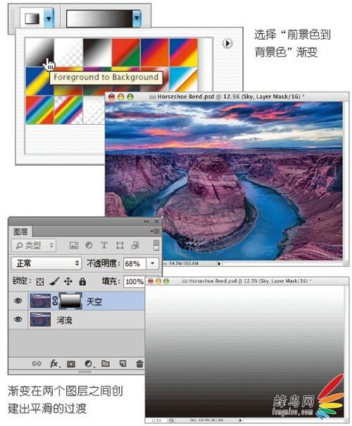PS应用渐变工具处理风景照片7
