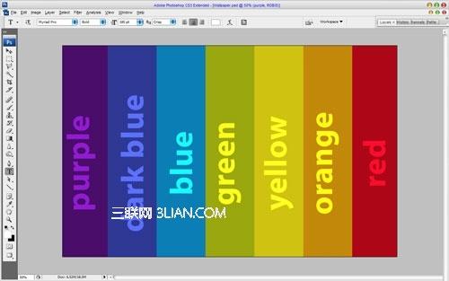 Photoshop打造漂亮的三维彩虹效果壁纸7