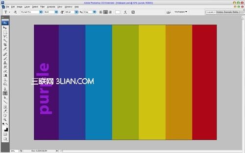 Photoshop打造漂亮的三维彩虹效果壁纸6