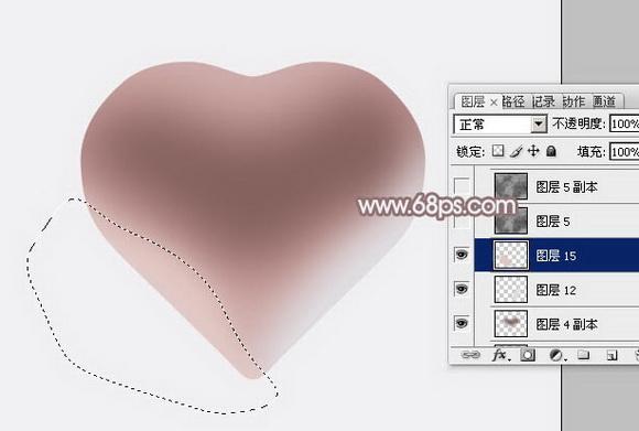用PS制作一颗漂亮的粉色立体心形7