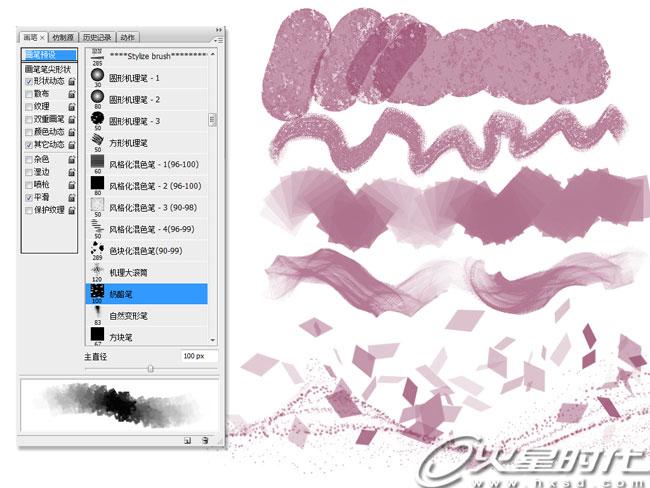 PS笔刷运用教程:Blur's good brush详细使用教程6