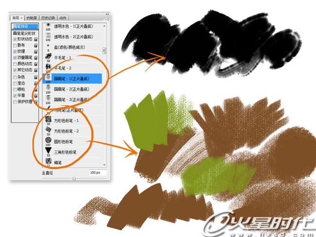PS笔刷运用教程:Blur's good brush详细使用教程4