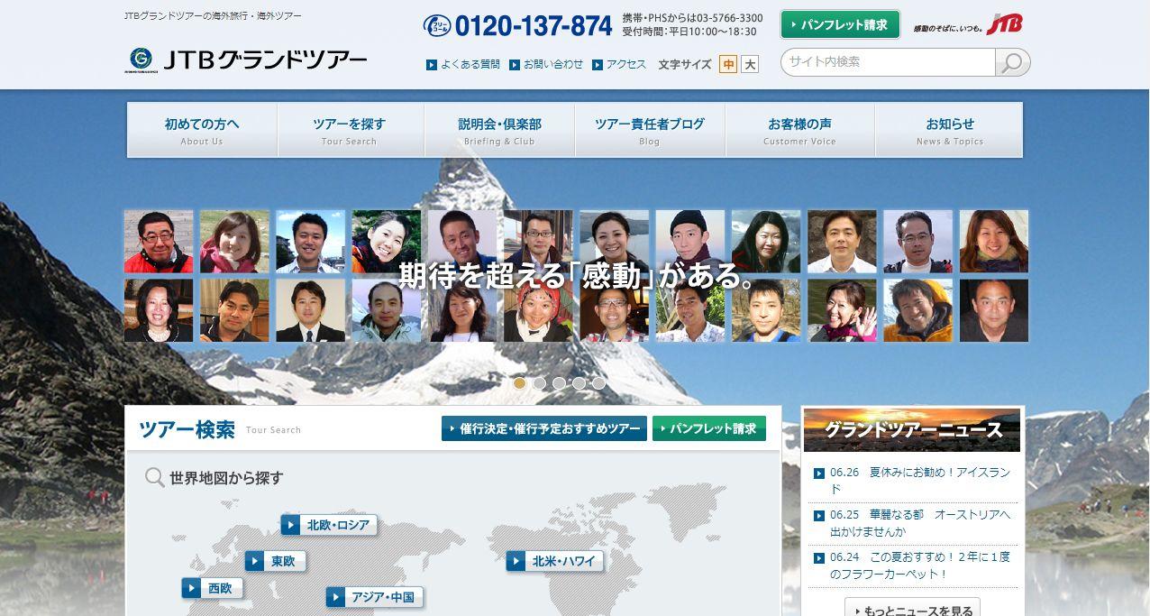 日本ag环亚网址|优惠师如何彻底优化旅游网站?1